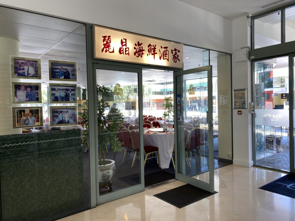 Legends Seafood Restaurant